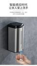 不銹鋼洗手液器自動洗手液機壁掛式感應皂液...