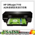 HP Officejet 7110 A3...