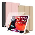 AISURE for iPad 2020 10.2吋豪華三折保護套+9H鋼化玻璃貼 組合
