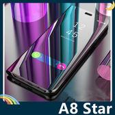三星 Galaxy A8 Star 電鍍半透保護套 鏡面側翻皮套 免翻蓋接聽 原裝同款 支架 手機套 手機殼
