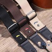 吉他背帶 可插撥片式木吉他背帶棉質個性克羅心民謠電吉他肩帶吉他配件琴帶 3色