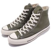 Converse Chuck Taylor All Star 70 墨綠 高筒 米白仿舊 奶油底 基本款 男鞋 女鞋【PUMP306】 162052C