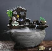 流水擺件 辦公室小魚缸加厚透明玻璃烏龜缸客廳家用桌面圓形迷你小型金魚缸- 名創