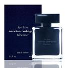 Narciso Rodriguez Bleu Noir 紳藍男性淡香水 100ml