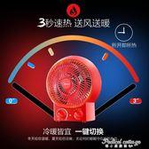 美的暖風機取暖器家用  辦公室電熱扇迷你節能省電電烤爐電暖氣·蒂小屋