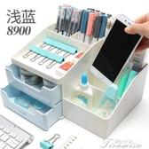 筆筒收納-多功能筆筒創意時尚韓國小清新學生可愛文具收納盒桌面 提拉米蘇
