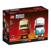 【LEGO樂高】Brickheadz積木人偶系列-超人特攻隊2 Mr.Incredible & Frozone #41613