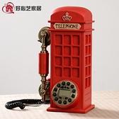 復古座機電話時尚創意個性家用有線無線插卡老式仿古固定電話機 陽光好物