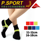 【衣襪酷】高強度 氣墊 機能襪 萊卡 三倍棉 毛巾底 短襪 運動襪 台灣製 貝柔 pb