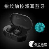 藍牙耳機-A7藍牙耳機迷你超小雙耳運動耳塞式蘋果入耳式無線耳機隱形-奇幻樂園