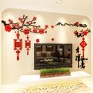 過年新年房間裝飾3d立體亞克力墻紙貼畫貼紙客廳沙發電視背景墻面 韓小姐的衣櫥