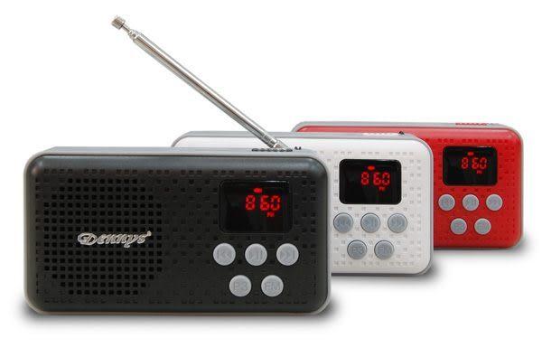 【中彰投電器】Dennys(USB/SD/FM/MP3)隨身收音機喇叭,MS-K17【全館刷卡分期+免運費】