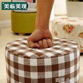 布藝小凳子實木矮凳客廳茶幾沙發凳時尚圓凳坐凳換鞋凳坐墩小板凳 NMS蘿莉小腳ㄚ