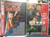 挖寶二手片-D55-000-正版DVD-電影【終極標靶1+2/系列2部合售】-(直購價)