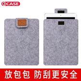 蘋果iPad平板電腦air2收納內膽包1/5/6迷你pro9.7寸保護套mini4  千惠衣屋