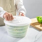 多功能洗菜籃半自動洗菜盆瀝水籃雙層塑料廚房洗水果神器菜簍子盤【Kacey Devlin】