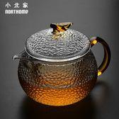 泡茶壺煮茶壺燒水壺龍鱗紋耐熱玻璃挑嘴壺茶具三件式泡茶壺錘紋(七夕情人節)