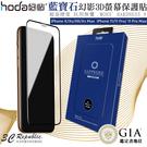 Hoda iPhone Xs XR 11 Pro Max 藍寶石 耐刮 抗磨 疏水 疏油 不易碎 螢幕 玻璃貼 保護貼