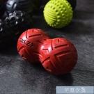 運動的人醉美醉帥出口無靜電健身球保健球筋膜球 【快速出貨】
