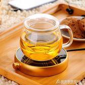 加熱杯墊保溫碟茶杯恒溫底座辦公室水杯加熱器牛奶多功能保溫底座 酷斯特數位3c 220V
