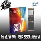 硬碟(裸碟)Intel/英特爾 760P/600P 128G  PCI-E M.2 NVME SSD固態硬碟igo