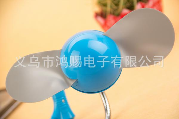 【世明國際】汽車/車用風扇 12V 車載電風扇 車載風扇 軟葉片不傷人 多角度可調