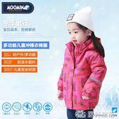 童裝女兒童滑雪服沖鋒衣薄棉衣服女童秋冬外套防水防風