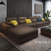 北歐小戶型組合貴妃布藝沙發現代簡約客廳整裝家具可拆洗乳膠沙發 XW