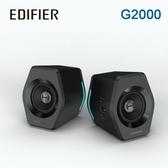 EDIFIER G2000 2.0電競游戲音箱