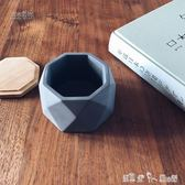 美式工業風水泥復古煙灰缸個性創意家用餐廳小擺件客廳茶幾裝飾品 「潔思米」