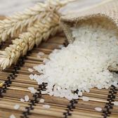 【鴻旗】稻鴨有機白米1包(每包1KG)(免運)