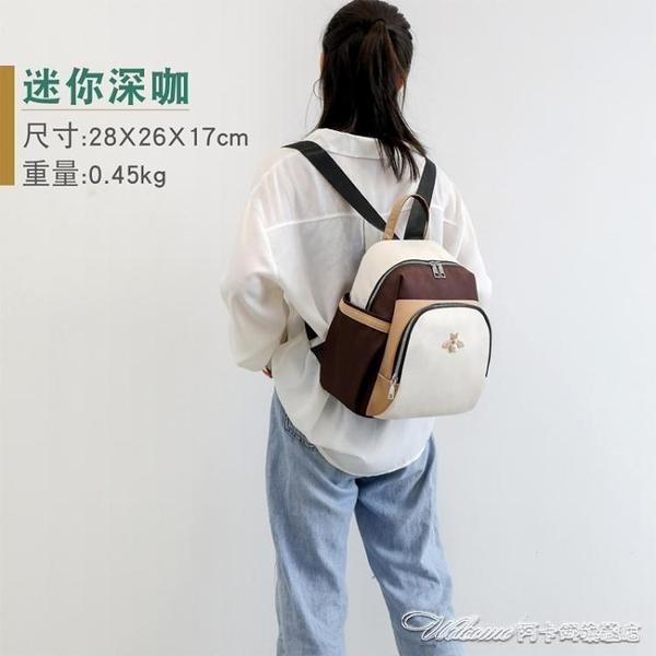 媽咪包媽媽母嬰背包外出新款時尚後背大容量年輕便小號多功能【快速出貨】