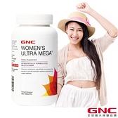 【GNC健安喜】女性保健 優卓美佳女用複方維他命食品錠 180錠