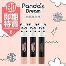 (即期商品) 韓國 TONYMOLY 熊貓修容棒 2.5g