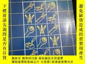 二手書博民逛書店ENGLISH罕見FOR TECHNICAL STUDENTS 1 (英文)Y16149