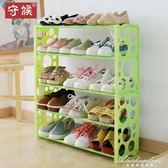 創意氣泡型簡易宿舍組裝防塵鞋架 塑料收納鞋櫃 igo黛尼時尚精品