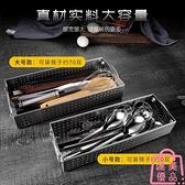 不銹鋼消毒柜筷子盒收納裝餐具收納家用廚房瀝水筷籠【匯美優品】