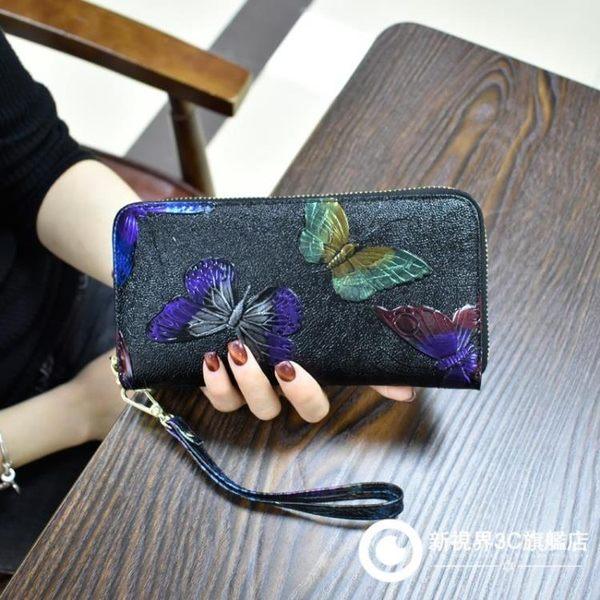 女士錢包長款拉鏈錢夾真皮多功能皮夾復古大容量女手拿包