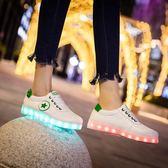 雙十二狂歡發光鞋秋季情侶七彩發光鞋男女usb充電led閃光燈鬼步舞鞋熒光學生夜光鞋