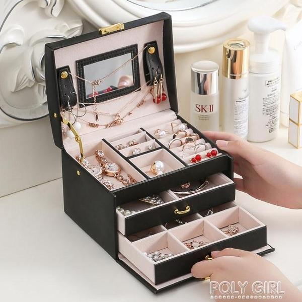 公主歐式韓國首飾盒大容量便攜雙層簡約飾品盒耳環項錬戒指收納盒 夏季新品