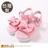 女童鞋 台灣製冰雪奇緣正版優雅公主涼鞋 魔法Baby