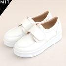 女款 MIT製造全白魔鬼氈舒適 護士鞋 小白鞋 59鞋廊