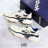 IMPACT Reebok Royal Bridge 3.0 米白 藍 黑 內增高 老爹鞋 慢跑 輕量 DV8337