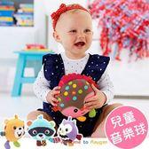 動物款 拍震音樂球 寶寶安撫嬰兒玩具/玩偶/公仔
