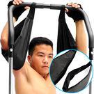 懸掛式門上單槓托帶.室內單槓輔助托帶拖帶...