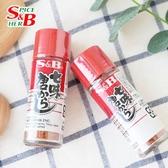 日本 S&B 七味粉 15g 七味唐辛子 綜合香辛料 調味料 調味粉 燒烤 烏龍麵 烤肉