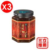 【宏嘉】頂級辣味干貝醬X3瓶組(送Q版純鵝油90ML)-電電購
