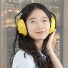 華特隔聲降噪音耳罩睡眠用學生自習防吵工業飛機射擊娛樂防護耳朵 果果輕時尚