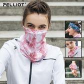 伯希和戶外百變魔術頭巾男女多功能運動防曬圍脖防沙脖套騎行面罩