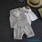 兒童禮服 夏季兒童西裝小禮服英倫男童馬甲三件套寶寶套裝花童六一婚禮服 快速出貨